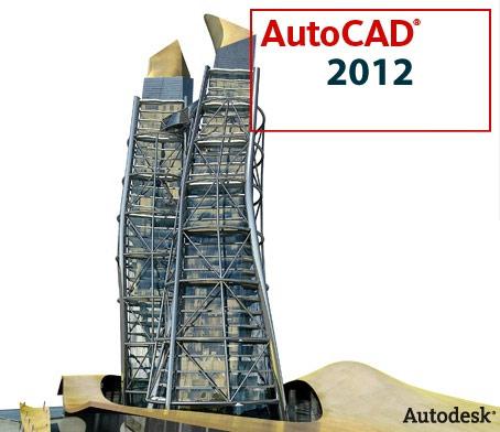 autocad 2012 : materiali, luci, render