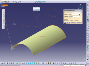 Tutorial surface catia 02
