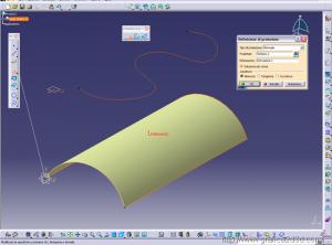 Tutorial surface catia 02